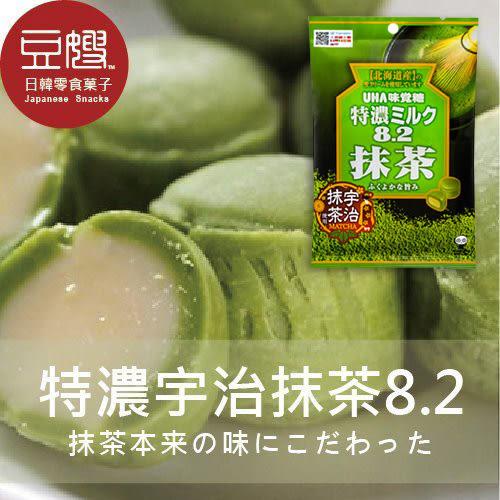 【豆嫂】UHA味覺糖 特濃8.2抹茶牛奶糖*新包裝