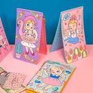 長夾-棒棒糖女孩多卡位皮夾/零錢包/手拿包/卡片夾-共4色-FuFu