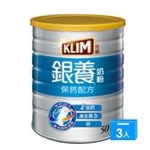 克寧銀養奶粉保鈣配方750Gx3【愛買】