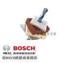 【台北益昌】德製工藝 品質超群 BOSCH 5/16(8mm) 德國原裝製造圓柄 萬用鑽頭