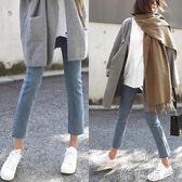 牛仔褲 復古破洞直筒牛仔褲女夏高腰九分新款八分chic寬鬆褲子薄韓版 唯伊時尚