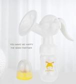 吸奶器手動 吸力大 孕產婦擠奶器吸乳器手動式拔奶器