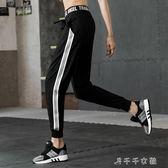 大碼運動褲女 胖mm200斤跑步健身房寬鬆瑜伽服秋季薄款速幹長褲子 千千女鞋