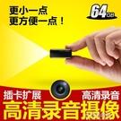 錄音筆專業超高清遠距降噪機帶攝像頭超長上課學生用會議DV【全館免運】