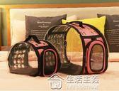 貓咪狗狗寵物外出箱便攜帶夏季透明背包袋子手提包包用品 免運 生活主義