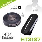 Avantree HT3187 免配對低延遲音樂傳輸升級套件組(低延遲藍牙發射器+音樂接收器)】