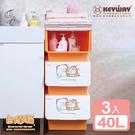 《KEYWAY 白爛貓》直取式可疊收納箱40L-3入組