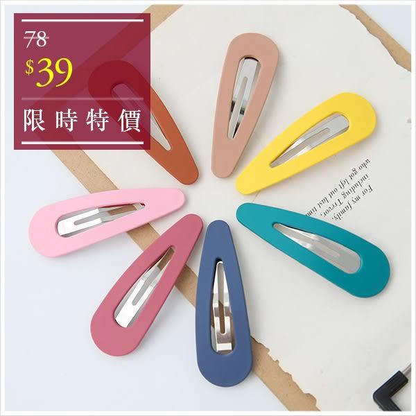韓版多色霧面造型髮夾-共7色-A11110382-天藍小舖