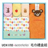 accototo 毛巾 禮盒 / 嬰幼兒 兒童 手帕x3 方巾x1 長巾x1 抗菌防臭 100%純棉 動物圖案 UCHINO
