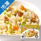 金品臘肉蠔油蛋炒飯280G/包【愛買冷凍】