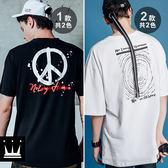 DADA SUPREME 共8款→街頭和平圖騰T-男-黑白