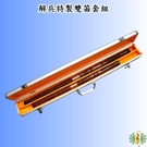 [網音樂城] 中國笛 解兵 特製 雙笛 ...