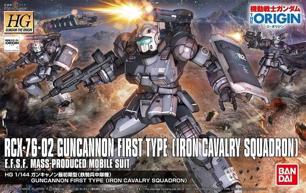 鋼彈模型 HG 1/144 鋼加農 最初期型 鐵騎兵中隊機 機動戰士OG THE ORIGIN IV TOYeGO 玩具e哥