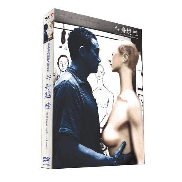 日本當代藝術大師系列 舟越桂 DVD   (購潮8)