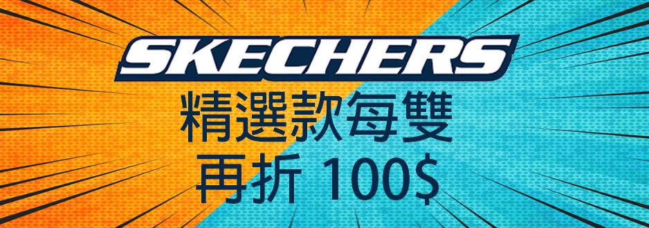 kaoracer-imagebillboard-d1b8xf4x0938x0330-m.jpg