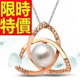 珍珠項鍊 單顆9-10mm-生日聖誕節交換禮物首選宴會女性飾品53pe47[巴黎精品]
