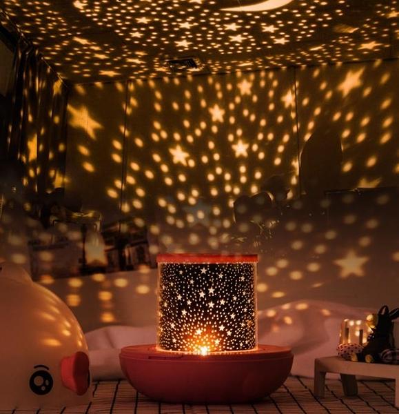 星空燈 創意浪漫小夜燈星空投影儀旋轉夢幻兒童星光臥室床頭睡眠臺燈少女
