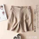 棉麻短褲 休閒短褲亞麻女新款夏沙灘褲闊腿...