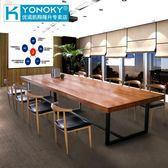 美式loft實木會議桌簡約現代辦公桌長條桌工作臺培訓洽談桌椅組合xw