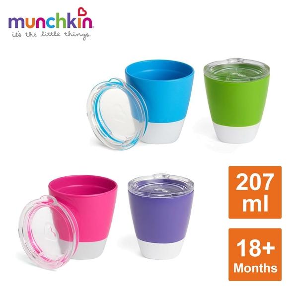munchkin滿趣健-學飲杯207ml(附開口杯蓋)2入-二色可選