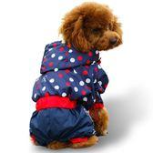 狗狗雨衣泰迪四腳防水雨衣寵物雙層貴賓雨衣小型犬雨衣中型犬雨衣「Top3c」