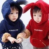 童裝  韓版寶寶棉衣 男女童 套頭加絨字母 造型兔 羔絨毛毛上衣