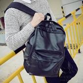休閒後背包男士背包正韓學生書包女時尚潮流運動旅行電腦男包潮包