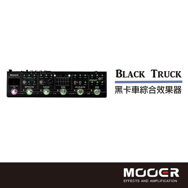 【非凡樂器】MOOER Black Truck黑卡車綜合效果器/贈導線/公司貨