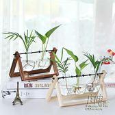 創意木架水培綠蘿植物花卉盆栽客廳小花瓶辦公桌面裝飾容器擺件CY 自由角落