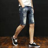 男牛仔短褲5五分褲 男夏季時尚破洞補丁彈力修身韓版男褲子《印象精品》t1205
