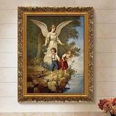 古典油畫印刷臥室掛畫家居裝飾畫歐式壁畫教堂墻畫基督教天使人物 降價兩天