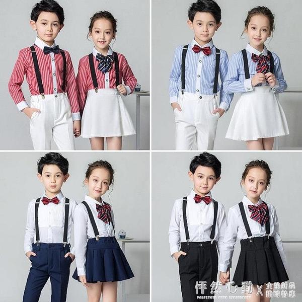 六一兒童演出服套裝男童女童背帶褲幼兒園校服表演合唱朗誦禮服夏 怦然新品