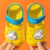 涼鞋卡通女小童防滑包頭涼拖鞋寶寶沙灘洞洞鞋兒童【聚物優品】