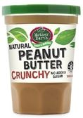 Mother Earth~紐西蘭綜合堅果花生醬380公克/罐