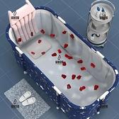 泡澡桶折疊浴桶成人洗澡桶浴缸家用大人兒童浴盆嬰幼兒游泳水盆洗澡桶居家【愛物及屋】