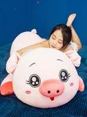 小豬毛絨玩具公仔床上抱枕女孩陪睡覺娃娃大號懶人圣誕節禮物女生MKS歐歐流行館