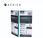 光華商場。包你個頭【ACEICE】VIVO Y72 5G 2.5D 9H 滿版玻璃貼 防止紋 防刮