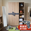 衣櫃 衣櫥 收納 小資優惠組【收納屋】瓦鐵爾二門六格衣櫥+電動起子& DIY組合傢俱