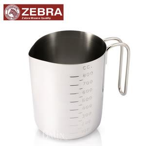 【Zebra 斑馬】#304不鏽鋼量杯 800CC