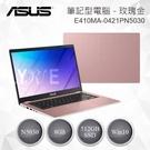ASUS Laptop E410MA (...