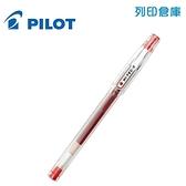 PILOT 百樂 LH-20C4-R 紅色 0.4 超細鋼珠筆 1支