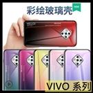 【萌萌噠】VIVO X50e (5G) ...