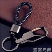 鑰匙扣 男士簡約商務汽車鑰匙扣金屬腰掛 合金鑰匙錬鑰匙圈創意定制刻字 至簡元素