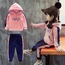 女童秋冬保暖套裝 金絲絨衛衣兩件式內刷毛兒童衣服