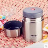 燜燒壺杯罐 保溫飯盒便攜 不銹鋼湯盒粥桶PLL1122【男人與流行】
