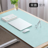 電腦辦公桌墊超大滑鼠墊防水加厚寫字墊鍵盤墊辦公筆記本滑鼠墊 挪威森林