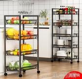 餐車廚房置物架落地多層儲物架可移動小推車廚房菜籃子架蔬菜收納架子YJT【快速出貨】