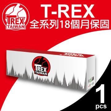 【T-REX霸王龍】HP 125A CB543A 相容(紅色)碳粉匣 適用HP CP1213/CP1214/CP1215
