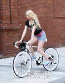 成人變速死飛自行車男女學生單車雙碟剎公路車實心胎充氣賽車21速CY『小淇嚴選』
