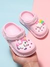 洞洞鞋 夏季兒童洞洞鞋女童可愛卡通男寶寶沙灘鞋防滑軟底小孩包頭涼拖鞋 歐歐